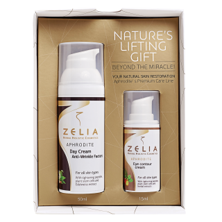 Nature's Lifting Gift Box